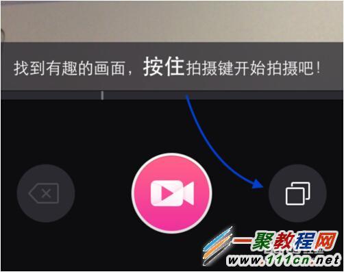 然后我们在手机相册中找到刚才拍的短视频了,如下图所示.-美拍快
