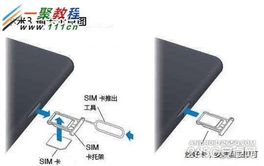 小米3手机卡安装教程-手机硬件-手机开发