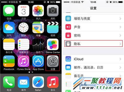 气游戏?iphone5s通知栏教程设置小班-io积木优秀设置教案搭天气图片
