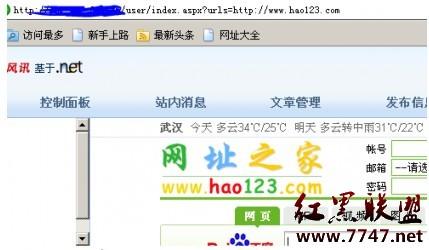 风讯FoosunCMS浏览目录创建文件漏洞&xss+