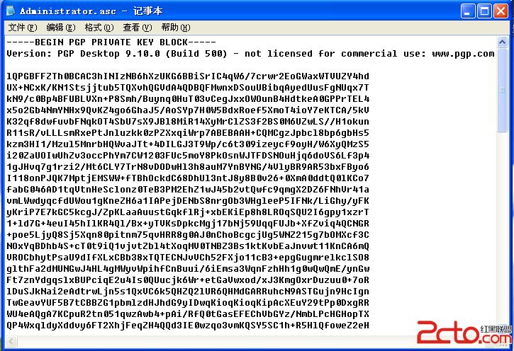 v福字福字PGP的分享-教程百科网_平面使用平教程串珠-软件经验图片
