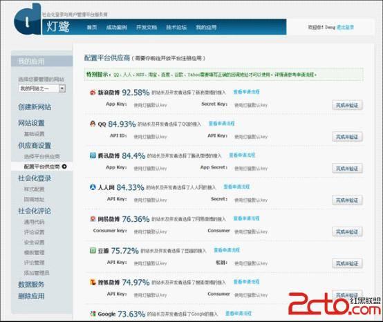 http://1024zuixindizhimiandenglu.zxq2uj.cn/image/img3.tbcdn.cn/tfscom/i1/1820006526/TB2TiU4ap15V1Bjy1XaXXaPqVXa_%21%211820006526.jpg_300x300.jpg_denglu评论插件 让网站运营事半功倍