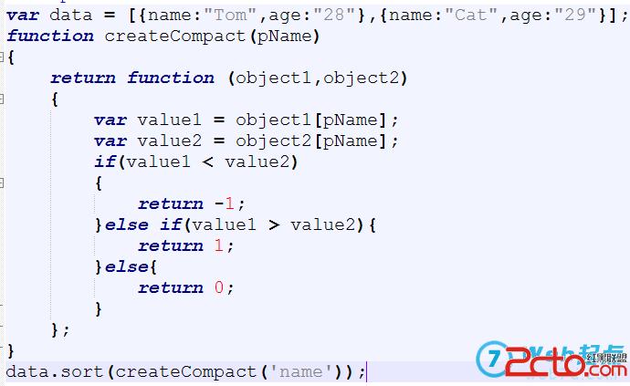 js 数组对象排序_js数组排序方法使用_js 数组排序方法