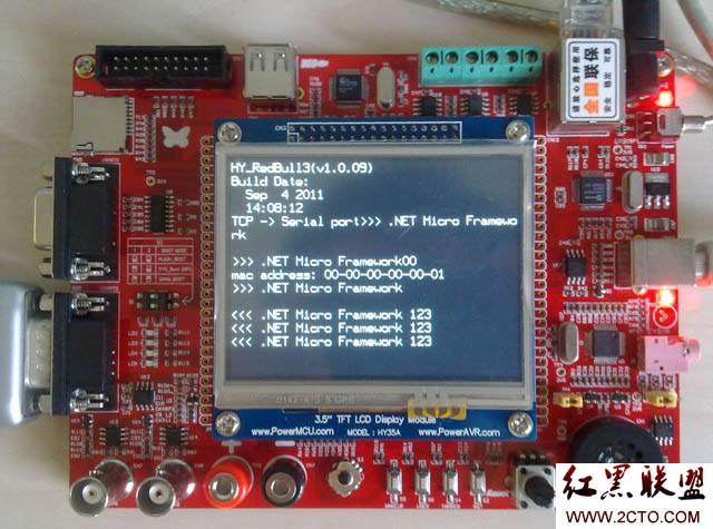net mf网络开发板研究06—以太网转串口