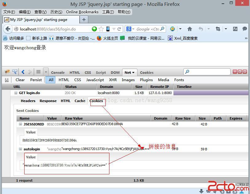 使用cookiesessionfilter等技术实现用户自动登录