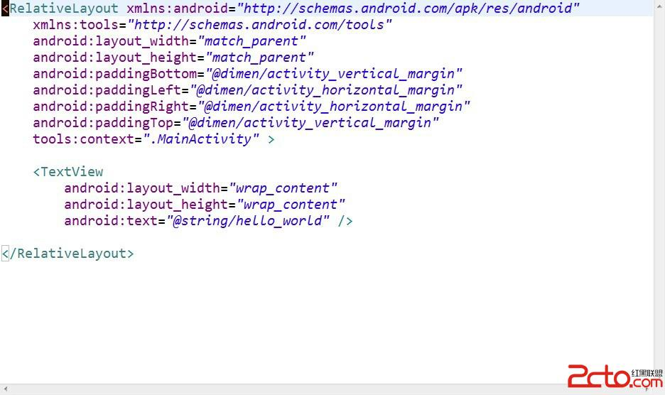 android-项目结构目录