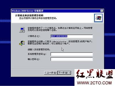 server光盘启动安装图解