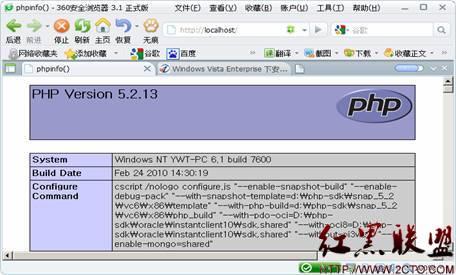 图解windows7下安装apache2.2+php5.2+mysql5.