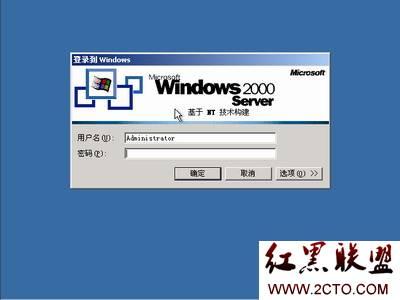 计算机/互联网 pc操作系统 windows xp > windows 2000 server光盘