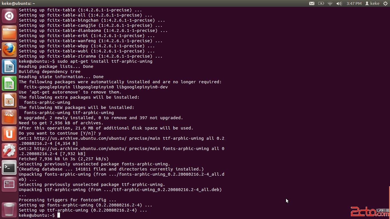 ubuntu下中文输入法的安装--fcitx - 百科教程网_
