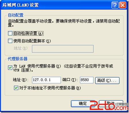 关于浏览器的代理服务器