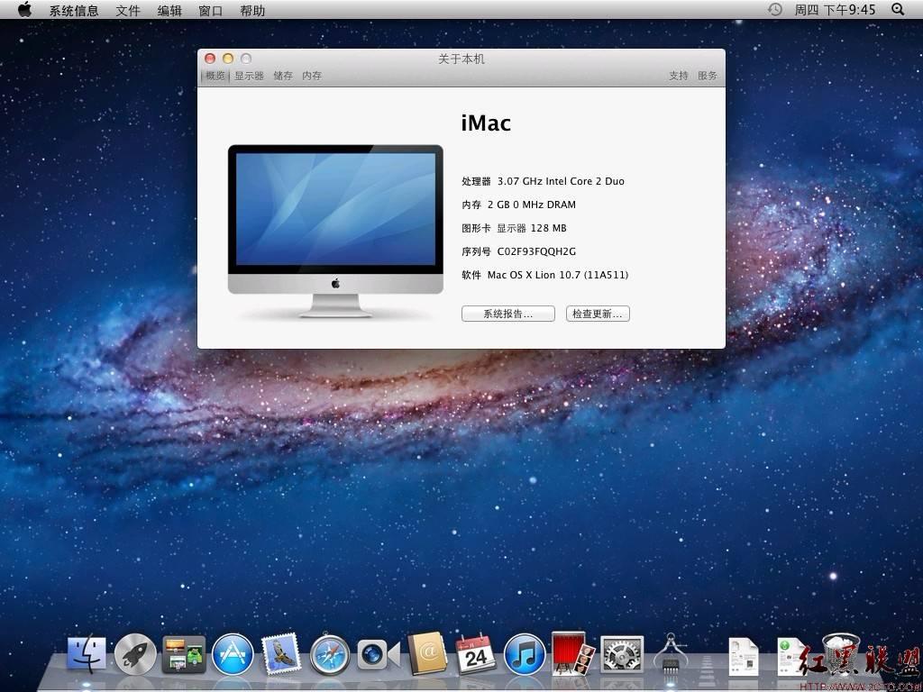 Скачать Приложение Для Переноса Файлов C Android В Mac Os
