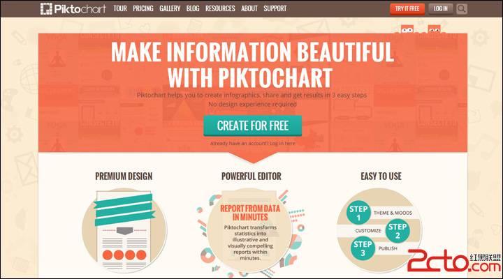 如今信息图(infographic)已越来越多地用于我们的工作与学习中。它会帮助你把数据和信息以视觉化的形式迅速直观地传达给受众。本期的互动中国分享带来了9个功能强大的网站,这些在线网站可以帮助你制作信息图,便捷又迅速。 Enjoy!&nbs