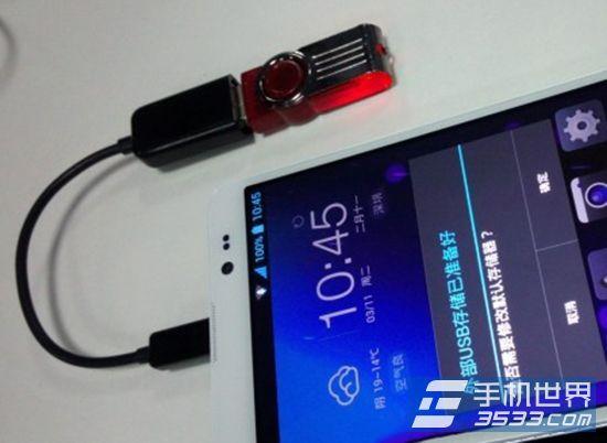 糖葫芦手机OTG使用方法。thl糖葫芦手机中,支持OTG功能的手机有美猴王2、T200等型号。那么thl糖葫芦手机如何使用OTG功能呢?下面就让小编为大家讲解一下糖葫芦手机OTG使用方法。 我们生活中,用的最多的就是USB存储器,一般称为U盘。那手机