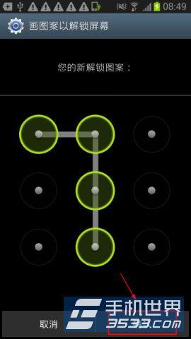 三星note2面部解锁使用教程