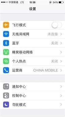 iPhone5S 5C使用联通FDD网络破解方法