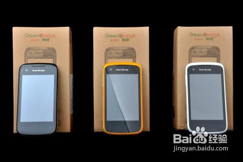 青橙手机怎么样