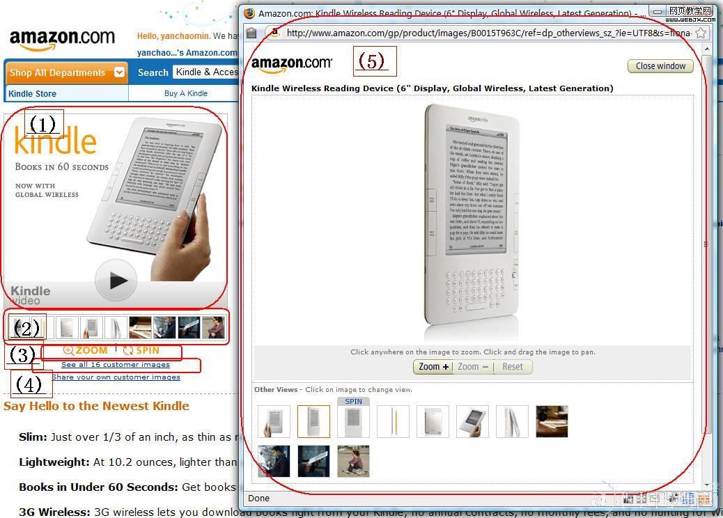 b2c电子商务网站的产品图片设计