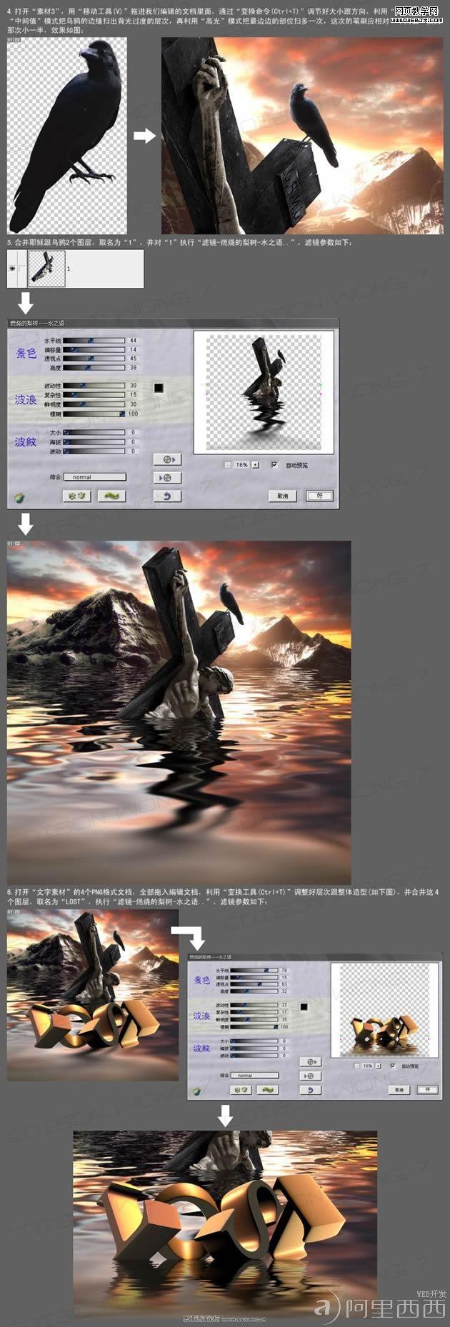 photoshop合成超创意作品 - 百科教程网_经验分享平台