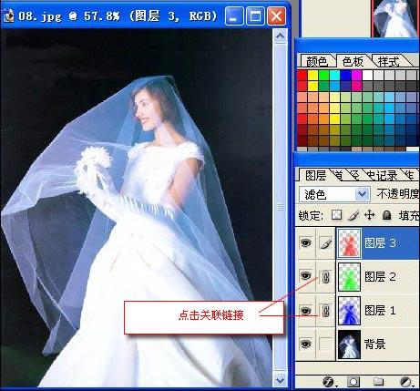 photoshop 超简单抠婚纱方法