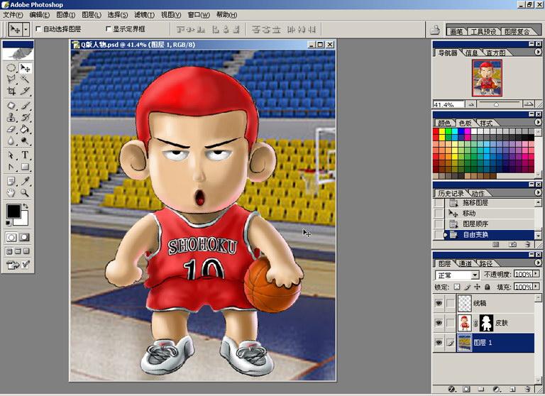 篮球场的效果图,这下派上用场了)   十二、为彩色图层创建个