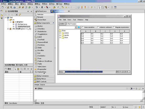 软件工程 软件测试 > 用eclipse进行可视化java界面设计_java