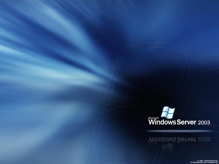 windows server 2003 标准版是为小型企业单位和部门