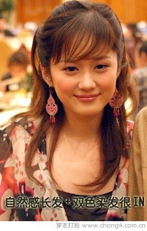 张娜拉的19款可爱发型