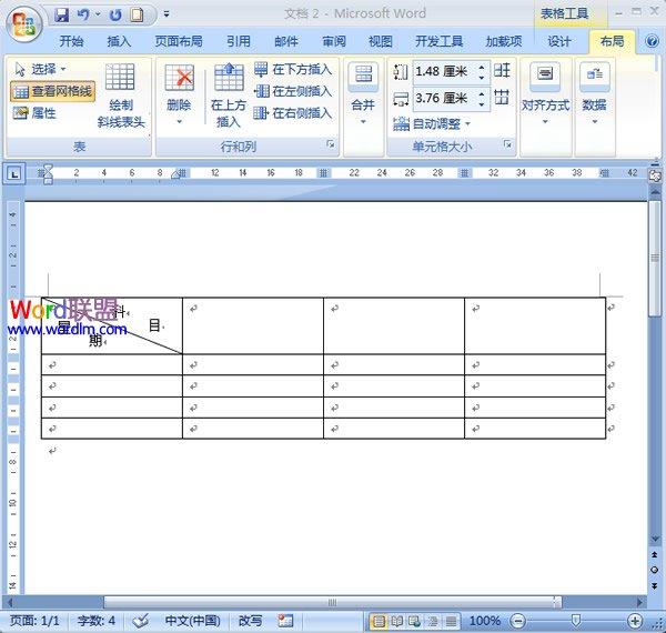 word表格:Word2007中绘制斜线教程头斜190平米装修设计图图片