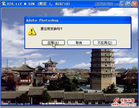 photoshop调出灰蒙蒙的景区照片通透蓝色调