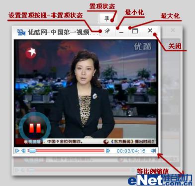 优酷网:http://www.youku.com 土豆网:http://www.tudou.