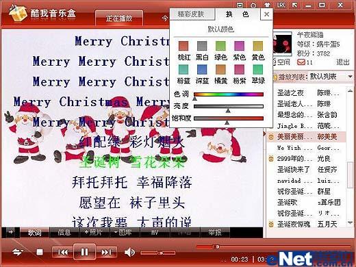 圣诞节铃儿响叮当的谱子-圣诞狂欢 酷我音乐盒好歌唱不停
