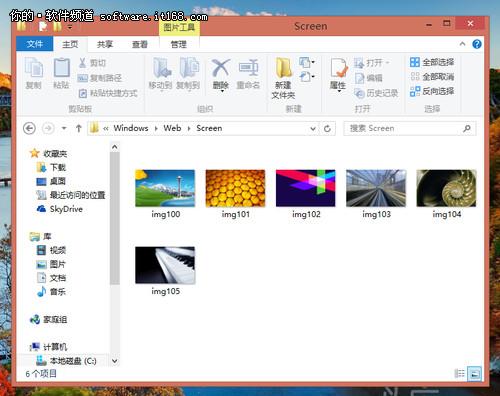 在资源管理器的c盘下,依次展开c:windowswebscreen ,熟悉的锁屏图片