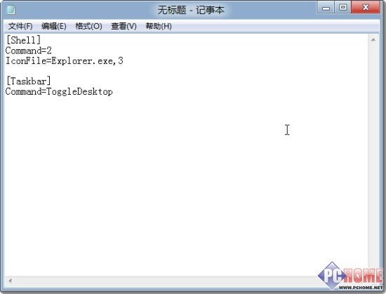 exe,3  [taskbar]   command=toggledesktop 完成之后将