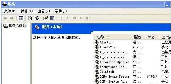 距离微软正式发布Windows 7就这么跨过了3年,然而不能否认的是很多朋友还是在低配置的电脑上运行着Win7,怎么样才能让小7跑得可以更流畅呢?只有先了解系统服务的一些相关知识,然后才能根据Windows7用户的各种不同需求提供有针对性Windows7系统服