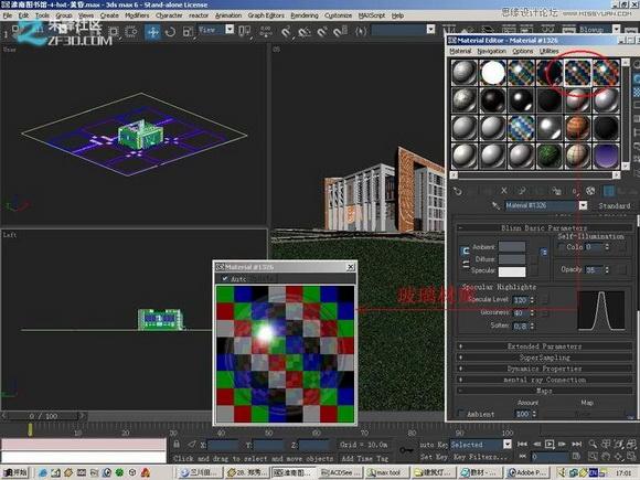 3dmax制作超酷的室外效果图教程高清图片