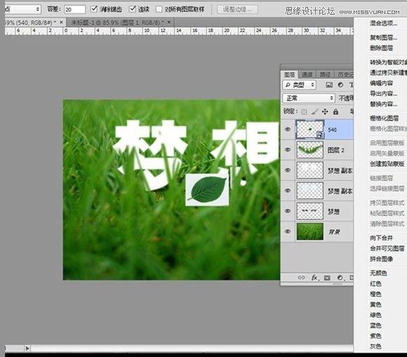 白底黑字纯文字图片制作软件