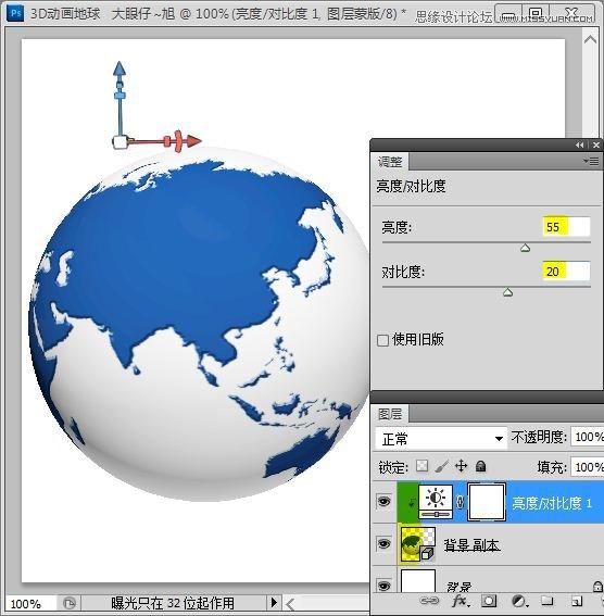 PS CS5打造旋转3D地球动画