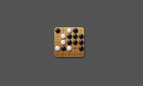 v图标photoshop>ps绘制漂亮icon图标教程??本地质向剖面围棋打造规范图片