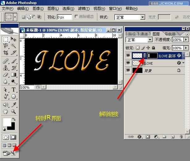 分类导航 计算机/互联网 平面设计 photoshop > ps ir制作光线扫字