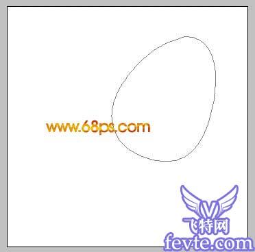 背景填充白色,新建一个图层,用钢笔工具先勾出蝴蝶的半边翅膀,如图1.