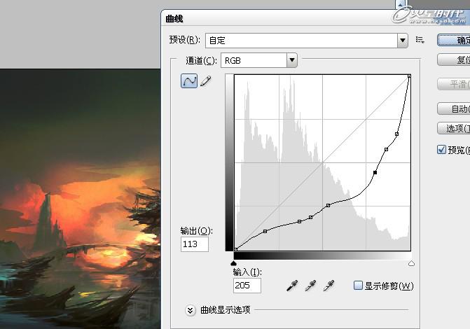 分类导航 计算机/互联网 平面设计 photoshop > ps绘制游戏场景龙啸谷