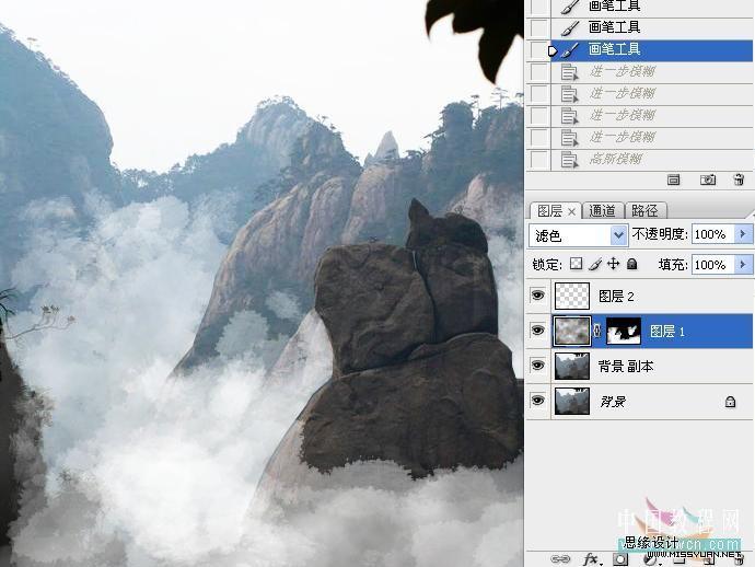 6、对两个云彩图层使用滤镜高斯模糊,模糊半径根据实际而定-PS给图片