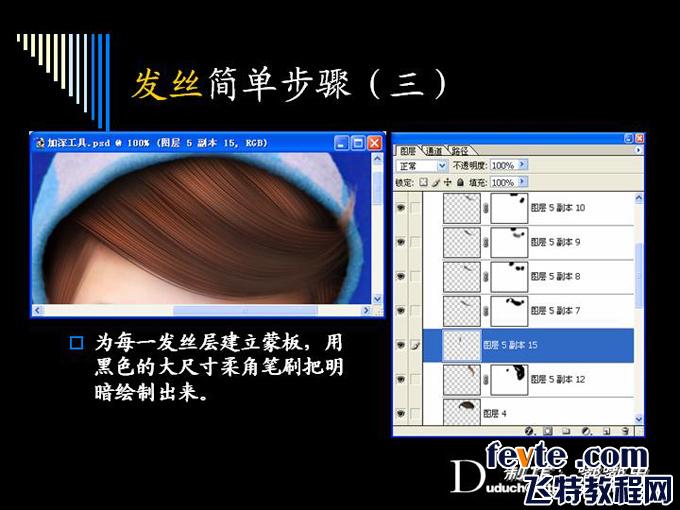 ps转手绘 网 ps照片处理教程