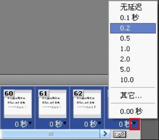 ps打造光点滚动扫描文字gif动画效果