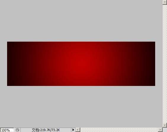 ps制作跳动线条动态图 网 ps入门实例教程