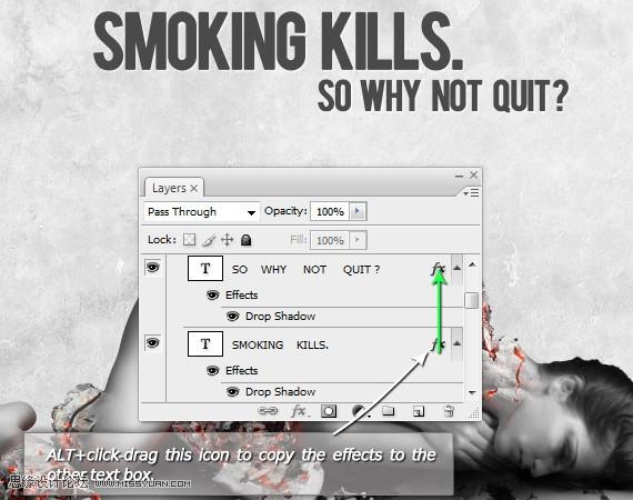 ps合成禁烟海报教程
