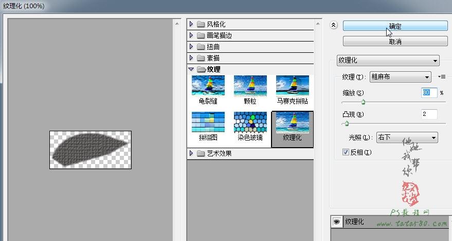 平面设计 photoshop >