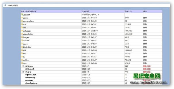:   谷歌:inurl:type.asp?id=1 新闻中心   或者 :inurl:download_ok.asp图片