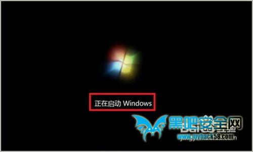 装win7系统教程 用光盘安装win